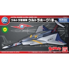 Mecha Collection Ultraman : No.02 Ultra Hawk 1