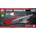 Mecha Collection Ultraman : No.03 Special Submarine S