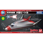 Mecha Collection Ultraman : No.04 Sub VTOL