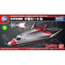 Mecha Collection Ultraman : No.04 Sub VTOL
