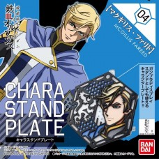 Character Stand Plate 04 MCGILLIS FAREED