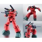 Robot Spirits < Side MS > RX-77-2 Guncannon Ver. A.N.I.M.E. w/Initial Release Bonus Item