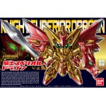 SD/BB Legend Knight Superior Dragon