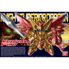 SD/BB Legend Knight Superior Dragon