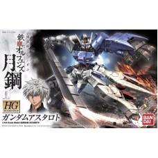 1/144 HG 019 Iron-Blooded Orphans Gundam Astaroth