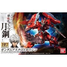 1/144 HG Iron-Blooded Gundam Astaroth Origin