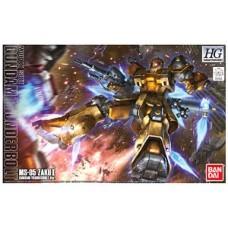 1/144 HG Zaku I Gundam Thunderbolt Ver.