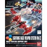 1/144 HGBC Lightning Back Weapon System Mk-III