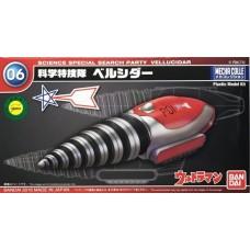 Mecha Collection Ultraman : No.06 Bellucidar