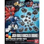 1/144 HGBC Jigen Build Knuckles (Round)