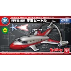 Mecha Collection Ultraman : No.05 Space VTOL