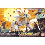 Pokemon Plastic Model Collection Select Series Solgaleo
