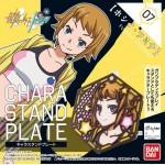 Character Stand Plate 07 Fumina Hoshino
