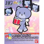 1/144 HGPG Petitgguy Rapapan Purple & Drum