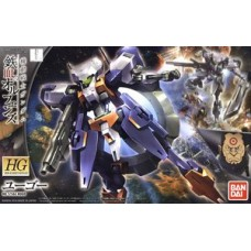 1/144 HG Iron-Blooded Orphans Hugo