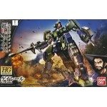 1/144 HG Iron-Blooded Orphans Geirail