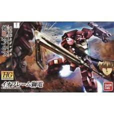 1/144 HG Iron-Blooded Orphans IO Frame Shiden