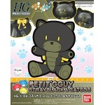 1/144 HGPG Petitgguy Stray Black & Cat Costume