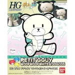 1/144 HGPG Petitgguy Bow-wow White & Dog Costume