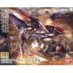 1/144 HG 029 Iron-Blooded Orphans Mobile Armor Hashmal