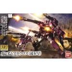 1/144 HG 028 Iron-Blooded Orphans Gundam Flauros (Ryusei-Go)