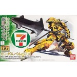 1/144 HG GUNDAM BARBATOS GOLD INJECTION COLOR [7-Eleven] Limited