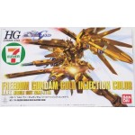 1/144 HGCE FREEDOM GUNDAM GOLD INJECTION COLOR [7-Eleven] Limited