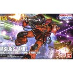 1/144 HGOrigin 013 MS05S Char Aznable`s Zaku I