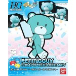 1/144 HGPG Petitgguy Soda Pop Blue & Ice Candy