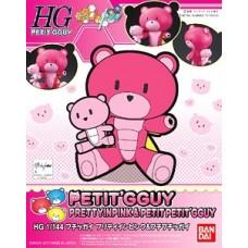 1/144 HGPG Petitgguy Pretty in Pink & Peti Petitgguy