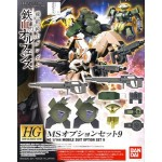 1/144 HG Iron-Blooded Arms MS Option Set 9