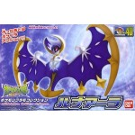 Pokemon Plastic Model Collection Select Series Lunala