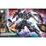 1/144 HG 037 Iron-Blooded Orphans Gundam Vual
