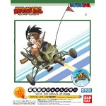 Mecha Collection Dragon Ball Vol.4 : Son Goku`s Jet Buggy
