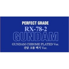 1/60 PG RX-78-2 GUNDAM CHROME PLATED VER (LIMITED)