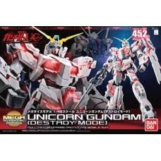 1/48 Mega Size Model Unicorn Gundam (Destroy Mode)