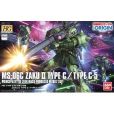 1/144 HG Zaku II Type C/Type C-5