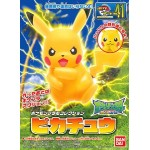 Pokemon Plastic Model Collection Select Series Pikachu
