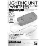 Lighting Unit 2-Lamp Type (white)