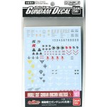 Gundam Decal (HGUC) for Mobile Suit Gundam UC Series 1