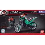 """Mecha Collection Kamen Rider """"Battle Hopper"""""""
