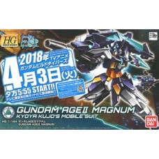 1/144 HGBD GUNDAM AGEⅡ MAGNUM