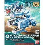 1/144 HGBC Ptolemaios Arms