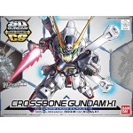 SD Gundam Cross Silhouette Crossbone Gundam X1