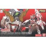 1/144 RG Unicorn Gundam (Bande Dessinee Ver.)