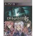 PS3: DUNAMIS 15 (Z2)(JP)