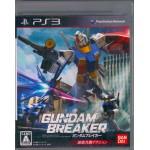 PS3: GUNDAM BREAKER (Z2) (JP)