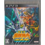PS3: Super Robot Taisen OG : Pride of Justice (JP) (Z2)