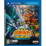 PSVITA: Super Robot OG SAGA : Pride of Justice (Z2) Japan Import