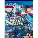 PSVITA: Gundam Breaker (Z2)